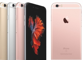 Mountain Stream Ltd - iPhone 6S & 6S Plus repairs in Reading